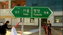 สองเกาหลีทำพิธีเชื่อมการคมนาคม