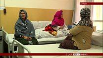 تفاهمنامه جدید در افغانستان؛ دفاع از حق مریض و دکتر