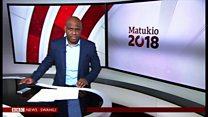 Matangazo maalum Dira ya Dunia TV - 25/12/2018