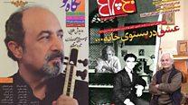 مرورهفتگی مجلات ایران با مسعود بهنود