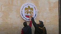 أبوظبي تعيد فتح سفارتها في دمشق