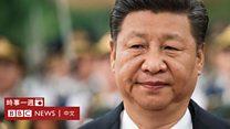 盘点2018(粤语):修宪与选举中的台海两岸