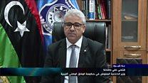 """بلاقيود"""" مع فتحي علي باشاغا وزير الداخلية المفوض في حكومة الوفاق الوطني الليبية"""""""