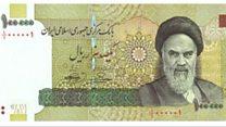 حذف ۴ صفر از پول ملی ایران چه مشکلاتی را می تواند حل کند؟