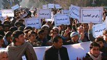راه نیافتن چهرههای شناخته شده و بانفوذ به مجلس نمایندگان افغانستان