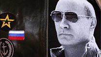 Владимир Путин као икона поп културе