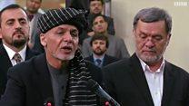 شما؛ انتخابات ریاست جمهوری افغانستان#