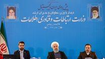 شما؛ رسانهها و شبکههای اجتماعی در ایران#