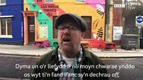 Mae'r DJ Gareth Potter yn poeni am ddyfodol y sîn gerddoriaeth fyw yn y brifddinas