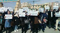 تجمع اعتراضی معلمان در اصفهان و البرز