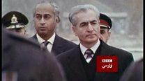 'سقوط یک شاه' در آپارات