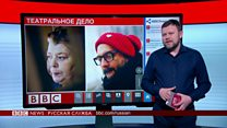 Новости BBC: что сказала главная свидетельница по делу Серебренникова