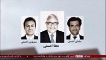 اسناد موناکو؛ رد پای یک خانواده ایرانی تبار در یک پرونده فساد نفتی
