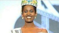 Uteuzi wa Miss Rwanda wagubikwa na ukabila