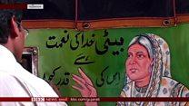પાકિસ્તાન : મહિલાઓના મુદ્દા ઉજાગર કરવા 'ટ્રક આર્ટ'નો ઉપયોગ