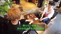 引きこもる日本の若者たち 自立手伝うレンタルお姉さん