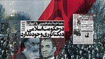انعکاس دغدغههای زنان در مطبوعات روزهای انقلاب