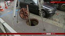 دزدی بیسابقه در بلژیک با استفاده از شبکه فاضلاب