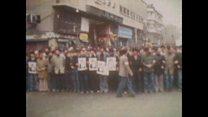 تصویر انقلاب: سه روز پس از رفتن شاه، تظاهرات علیه دولت بختیار