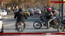 مخالفت وزارت صنعت ایران با حذف الزامی موتورسیکلتهای فرسوده