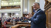 Мощный сигнал Западу: вступление в НАТО и ЕС внесли в конституцию Украины