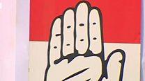 महाराष्ट्र में कांग्रेस का सियासी सफ़र और संभावनाएं