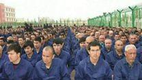 وضعیت مسلمانان اویغور در چین
