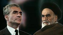 El sha y el ayatolá: a 40 años de la revolución iraní
