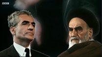 พระเจ้าชาห์และโคไมนี: ย้อนกลับไปดูปฏิวัติอิสลามในอิหร่านเมื่อ 40 ปีก่อน