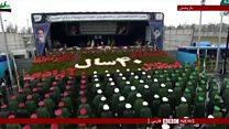 چهلمین سال پیروزی انقلاب ایران