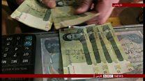 کسری 45هزار میلیاردی بودجه ایران