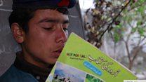 پاکستان: افغان کډوالو ته د اردو او انګریزي زده کړې