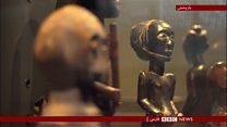 کارزار استرداد آثار هنری آفریقا از موزههای اروپا