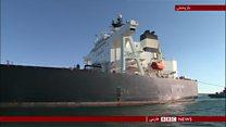 قدمهای اول ایران در راه مبادلات مالی بینالمللی در دوران تحریم