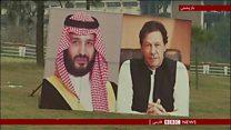 اعتراض ایران به پاکستان؛ ورود ولیعهد عربستان به اسلامآباد