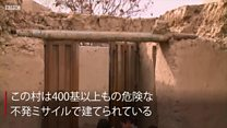 橋や家の梁も……旧ソ連のミサイルで建てられた村 アフガニスタン