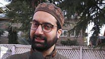 पुलवामा हमले पर क्या बोले कश्मीरी अलगाववादी नेता मीरवाइज़ उमर फारुक़?