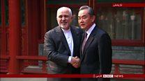تلاش ایران برای گسترش روابط تجاری با چین