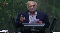 !نماینده مجلس ایران: یک کشور، یک دولت
