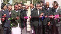 آغاز مبادله تجاری افغانستان و هند از راه چابهار