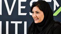 آیا سفیر جدید عربستان در آمریکا می تواند روابط ریاض و واشنگتن را ترمیم کند؟