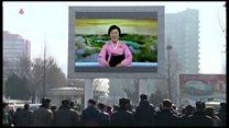 Dân Bắc Hàn 'hãnh diện về nhà lãnh đạo Kim Jong-un'