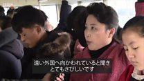 「指導者がいなくてさびしい」 2度目の米朝首脳会談、北朝鮮国民の声