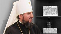 """Глава новой украинской церкви: """"У российской пропаганды огромное влияние"""""""