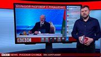 ТВ-новости: Лукашенко никуда уходить не собирается. Кремлю придется с этим жить