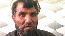 په دنده بوخت افغان سرتېری؛ بمبار یې د کورنۍ ۱۲ غړي وژلي