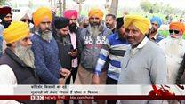 करतारपुर साहिब: मुआवज़े के लिए परेशान किसान
