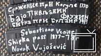 Почему стрелок в Крайстчерче выбрал сербскую песню: объясняет корреспондент Би-би-си