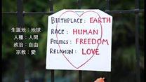 被害者の支援始まる NZ銃撃、教会でも