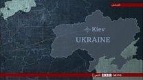 پنج سال پس از ضمیمه شدن کریمه به خاک روسیه